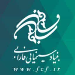 Фондација Фараби Цинема
